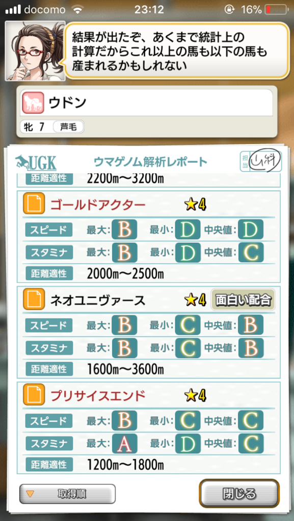 f:id:oichimaru1:20180521164349p:plain