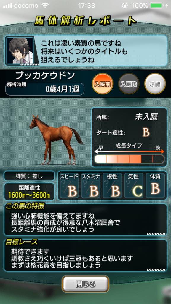 f:id:oichimaru1:20180521164807p:plain