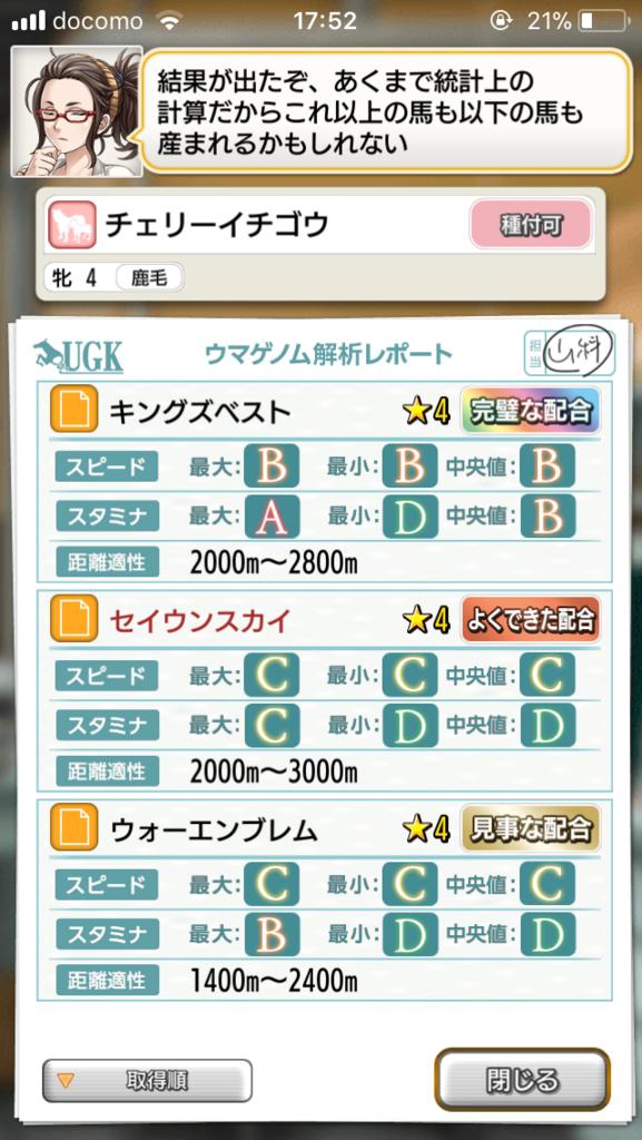 f:id:oichimaru1:20180704143838p:plain