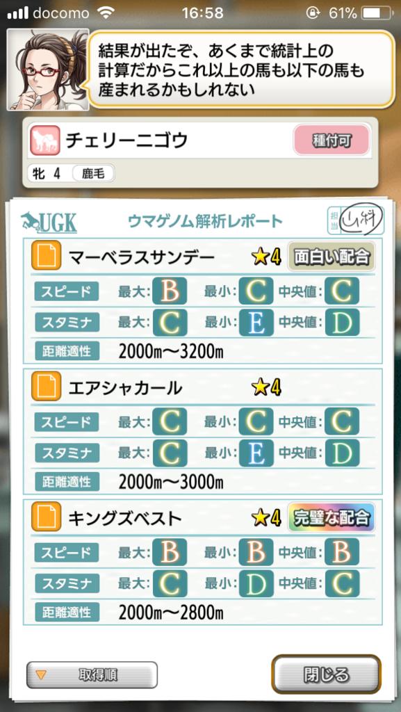 f:id:oichimaru1:20180710181747p:plain