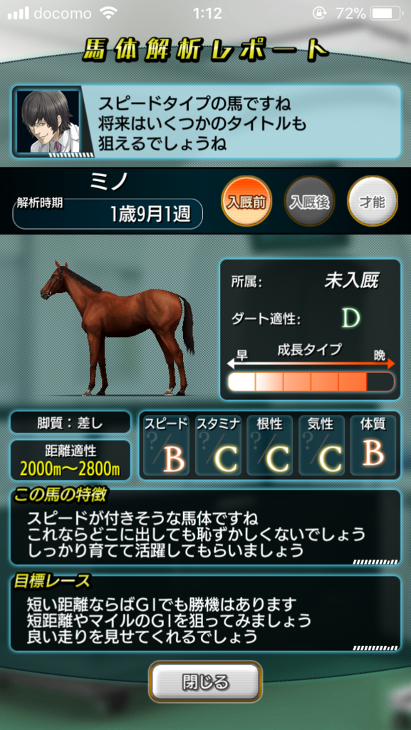 f:id:oichimaru1:20180710183517p:plain