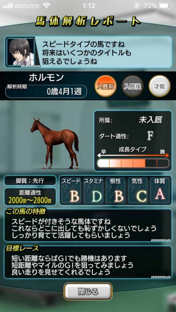 f:id:oichimaru1:20180710183823p:plain