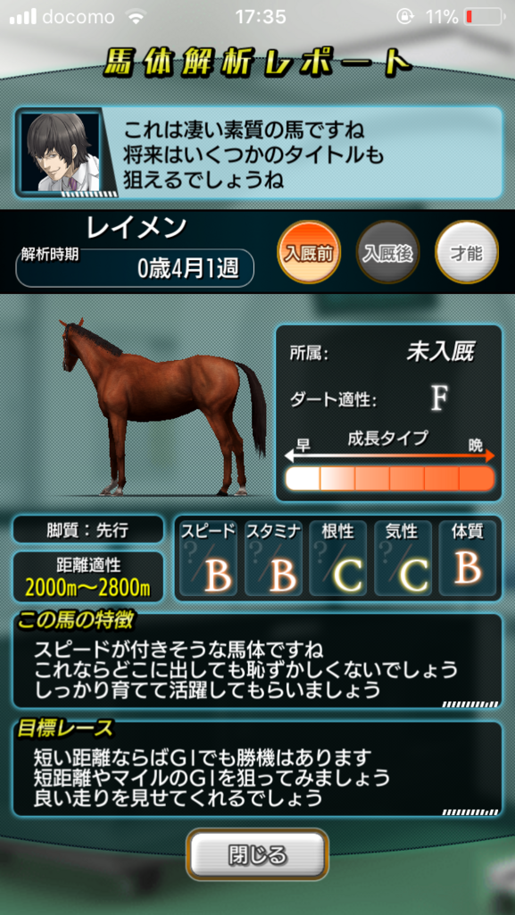f:id:oichimaru1:20180710184220p:plain