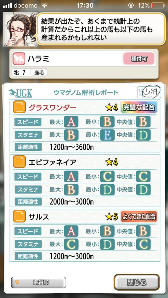 f:id:oichimaru1:20180726155605p:plain