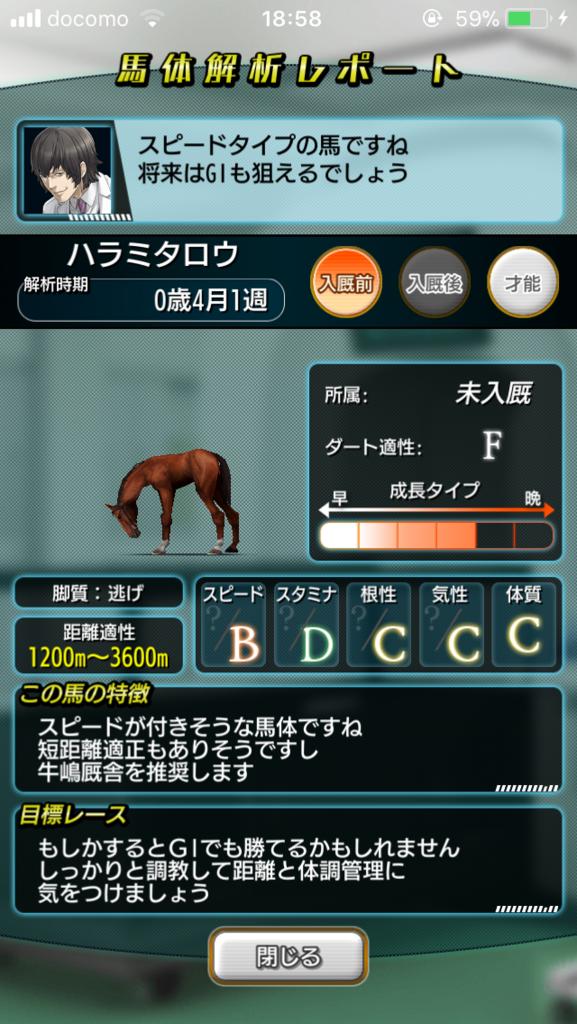 f:id:oichimaru1:20180726160055p:plain