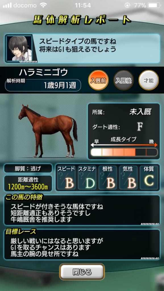 f:id:oichimaru1:20180726161128p:plain