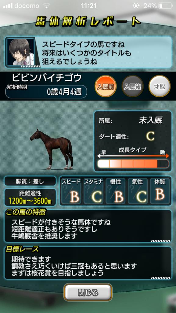 f:id:oichimaru1:20180726161821p:plain