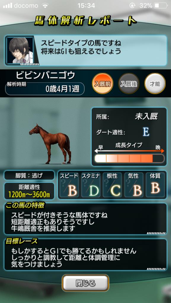 f:id:oichimaru1:20180726162128p:plain