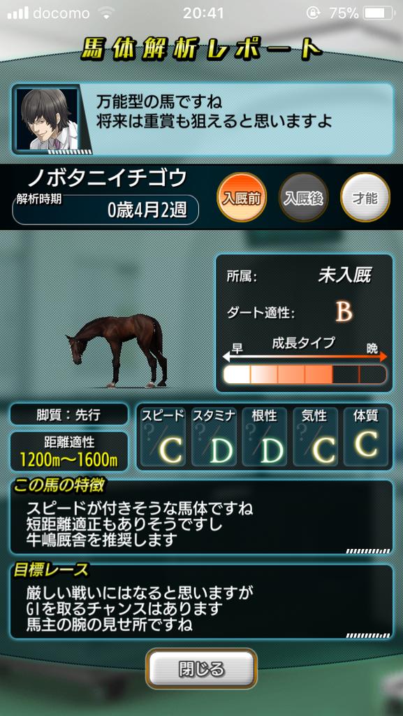 f:id:oichimaru1:20180926133202p:plain
