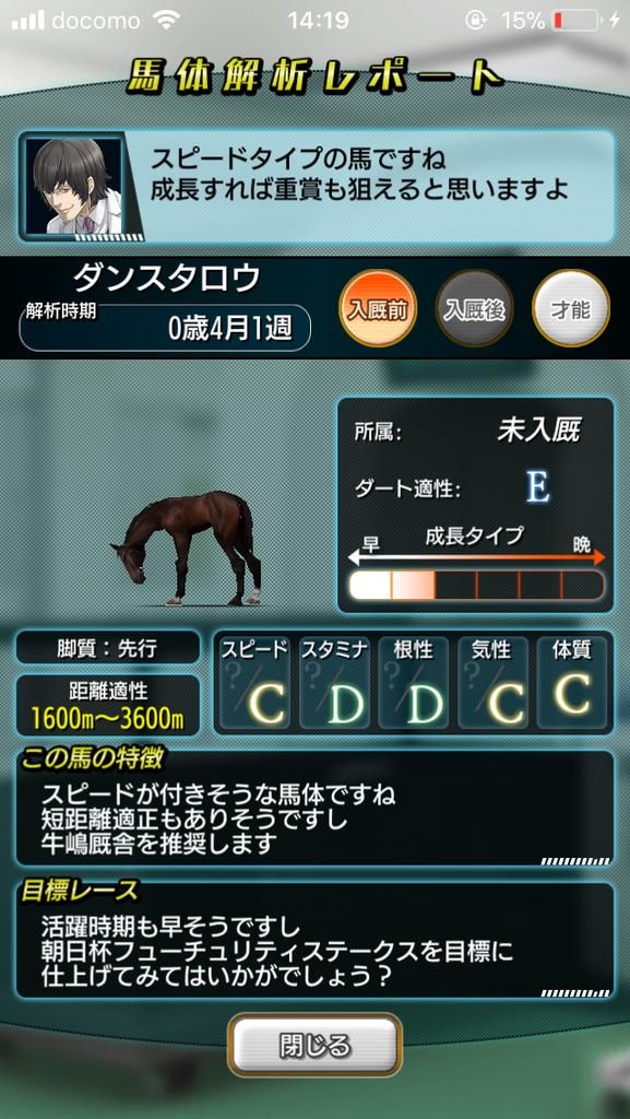 f:id:oichimaru1:20180926133715p:plain