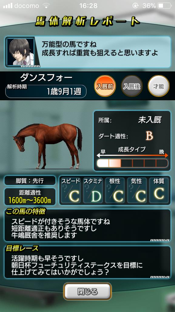 f:id:oichimaru1:20180926133954p:plain