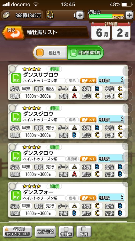 f:id:oichimaru1:20180926134640p:plain