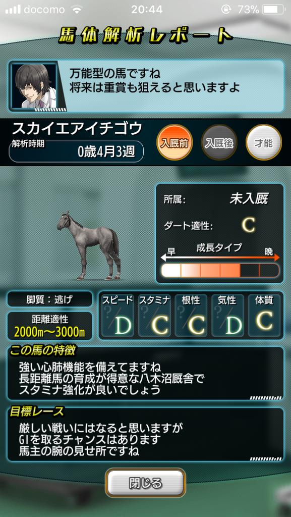 f:id:oichimaru1:20180926164817p:plain