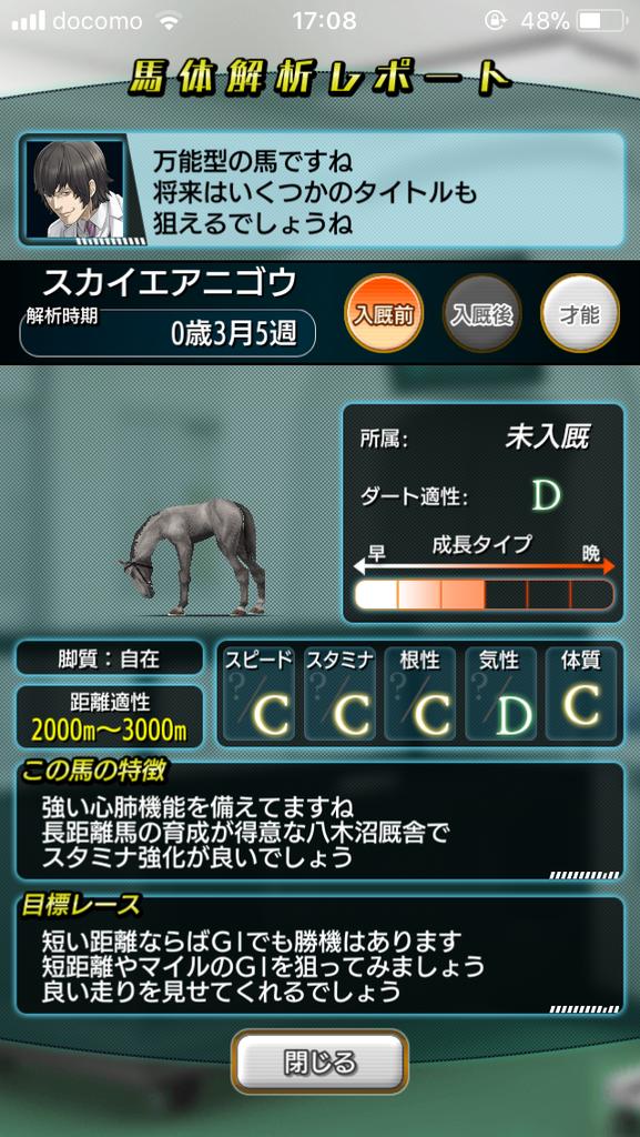 f:id:oichimaru1:20180926164906p:plain