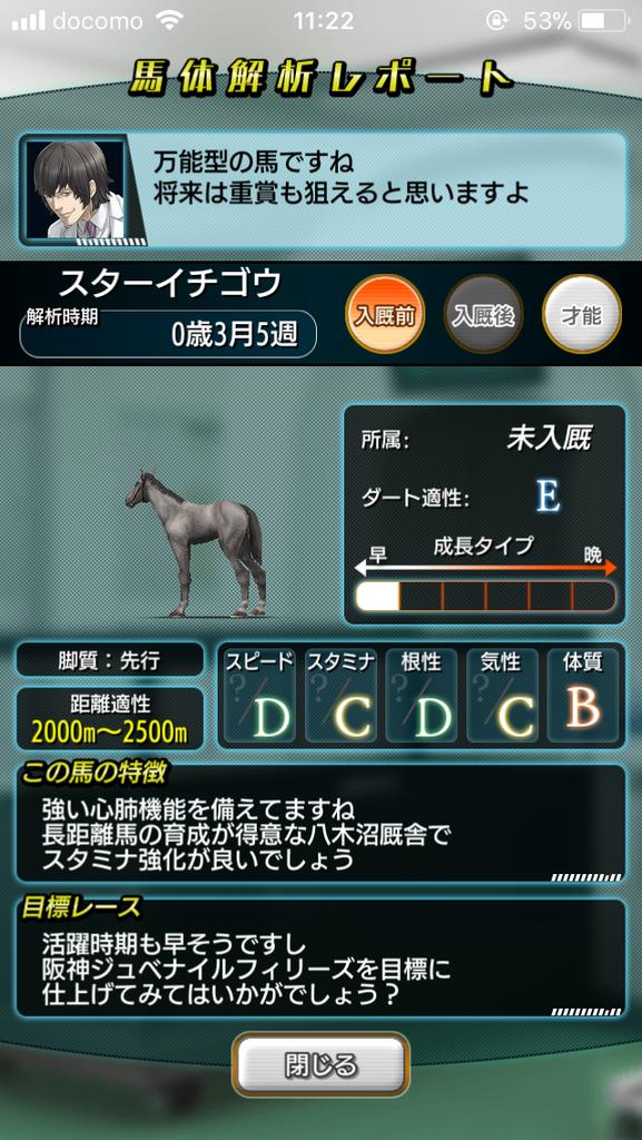 f:id:oichimaru1:20180927161046p:plain