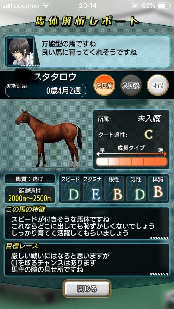 f:id:oichimaru1:20181004171928j:plain