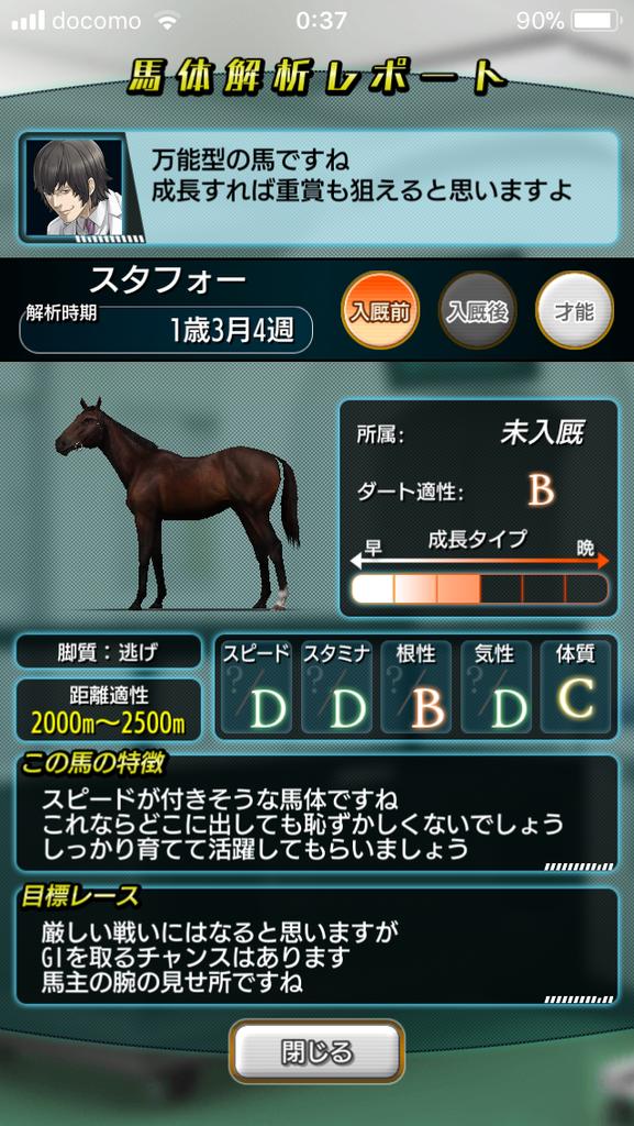 f:id:oichimaru1:20181004172259p:plain