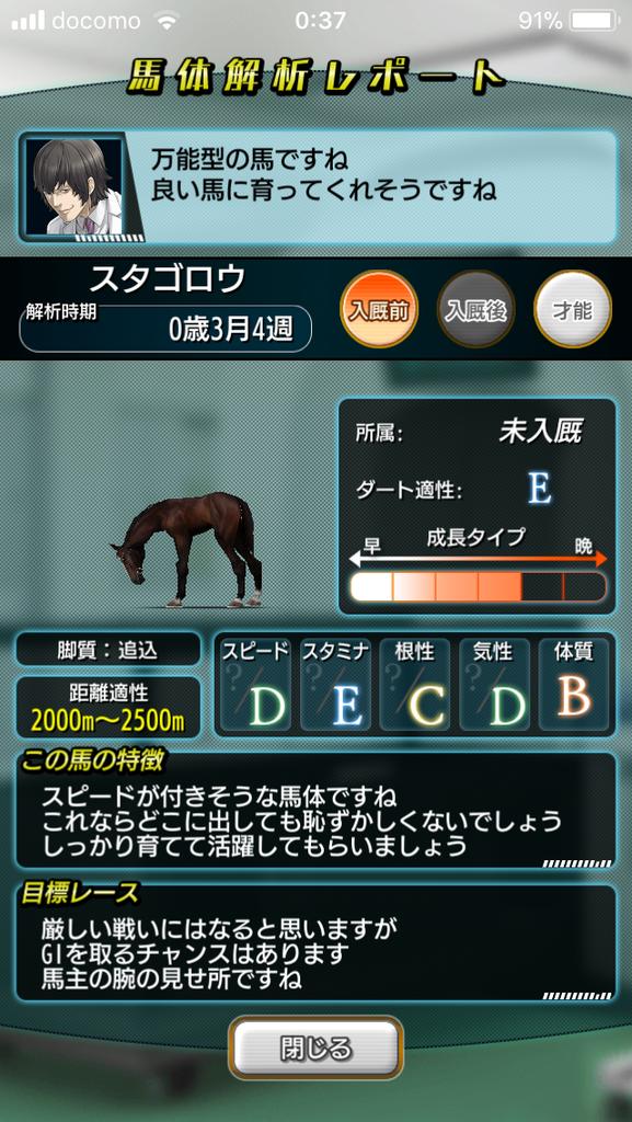 f:id:oichimaru1:20181004172356p:plain