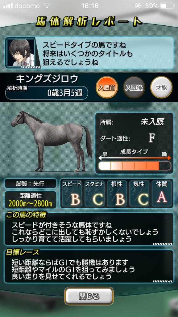 f:id:oichimaru1:20181015150939p:plain