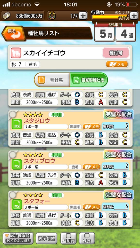 f:id:oichimaru1:20181102104325p:plain