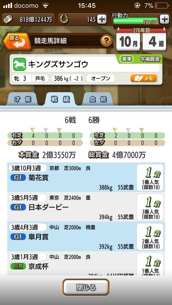 f:id:oichimaru1:20181117141437p:plain