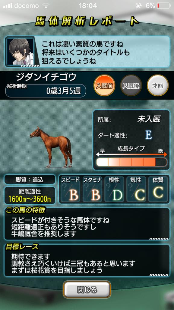 f:id:oichimaru1:20190123155058p:plain