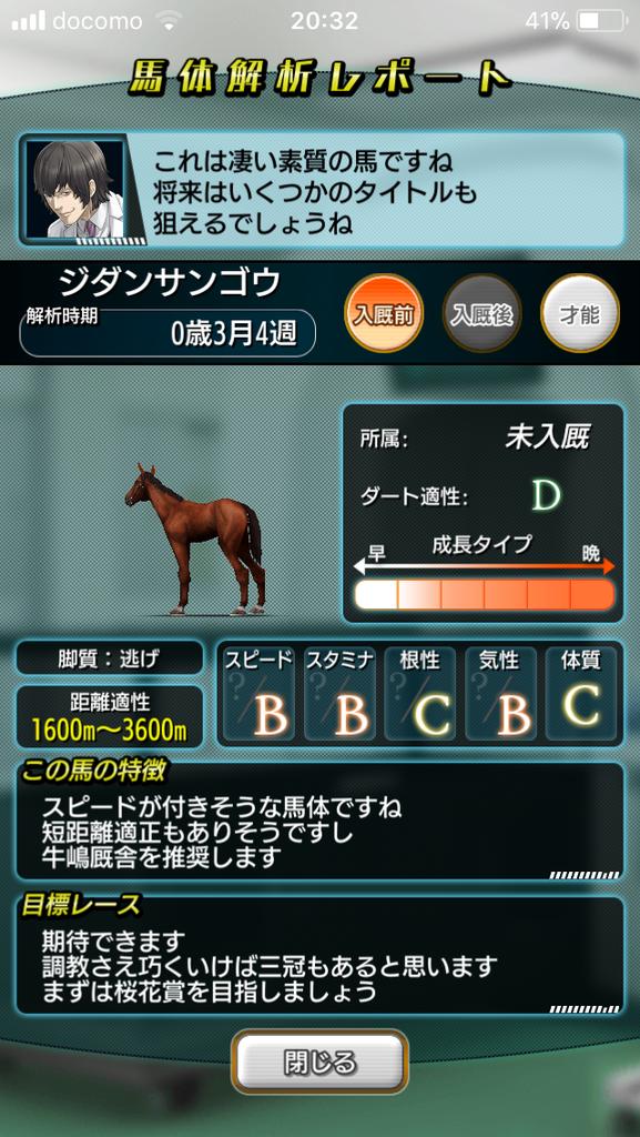 f:id:oichimaru1:20190123155227p:plain