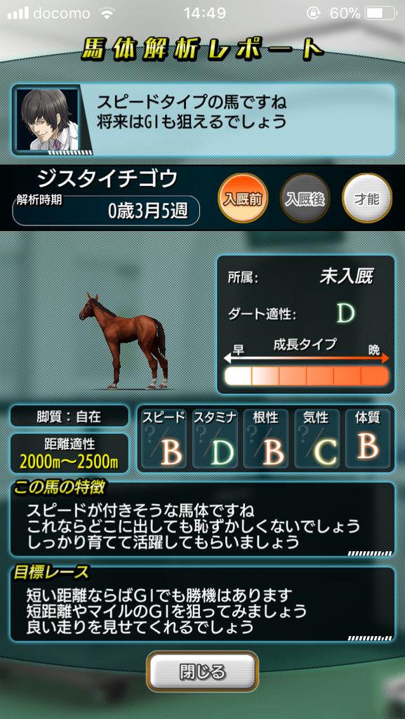f:id:oichimaru1:20190123155820p:plain