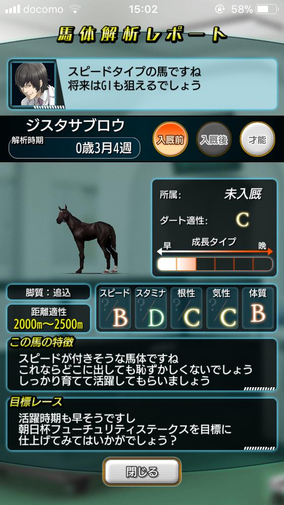 f:id:oichimaru1:20190123155917p:plain