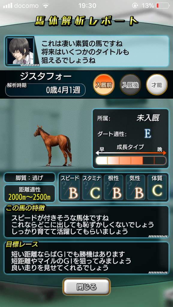 f:id:oichimaru1:20190123160108p:plain
