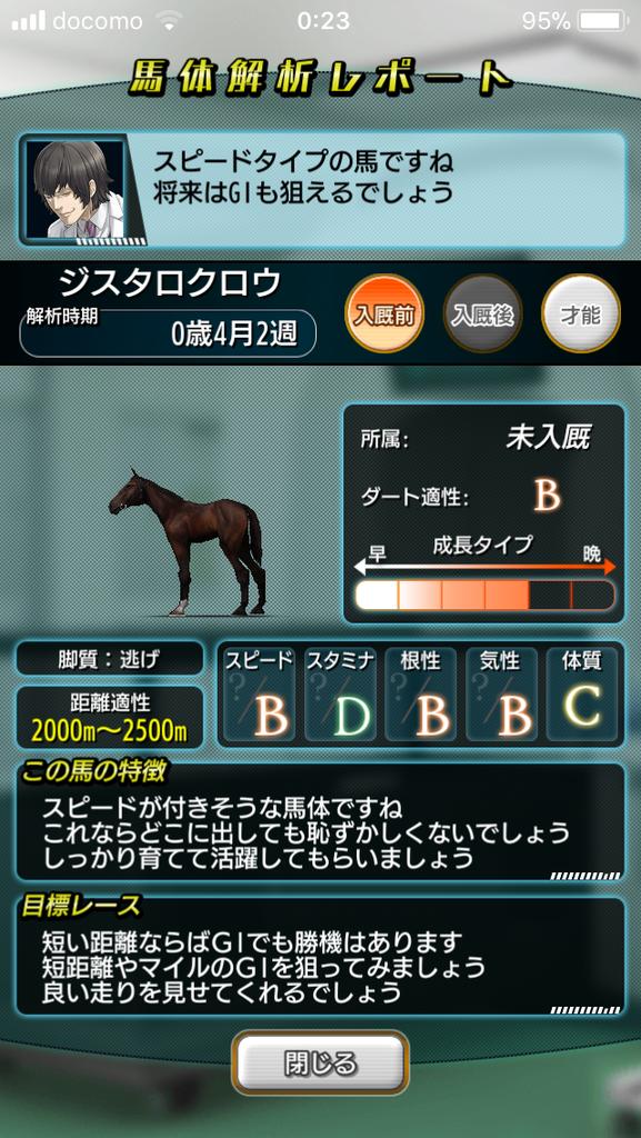 f:id:oichimaru1:20190123160233p:plain