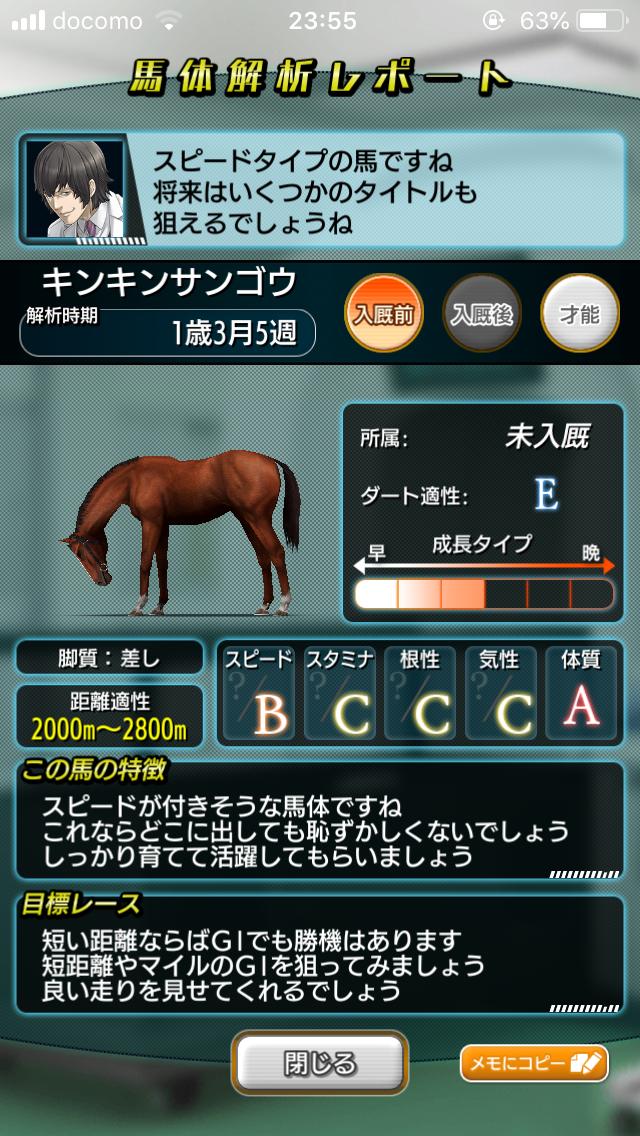 f:id:oichimaru1:20190821180514p:plain