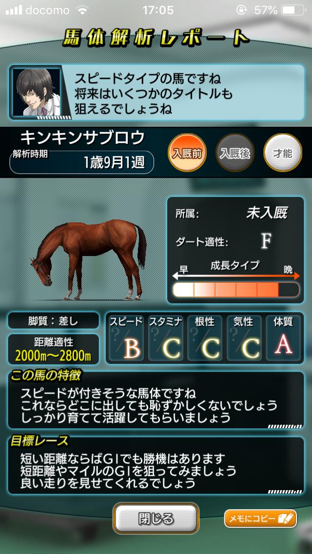 f:id:oichimaru1:20190821180626p:plain