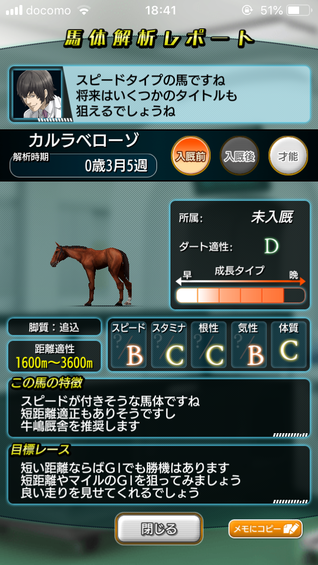 f:id:oichimaru1:20190821181013p:plain