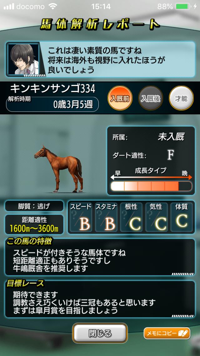 f:id:oichimaru1:20190821181059p:plain