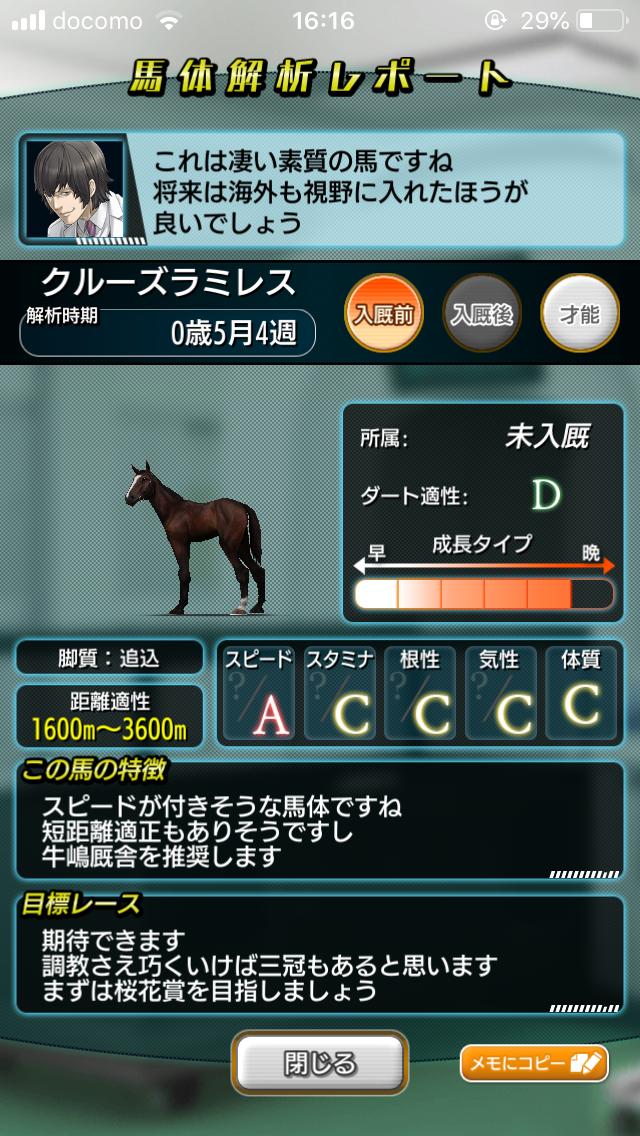 f:id:oichimaru1:20190821181218p:plain