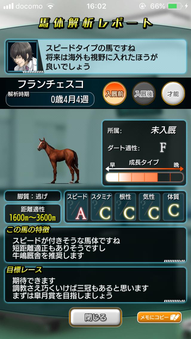 f:id:oichimaru1:20190821181300p:plain
