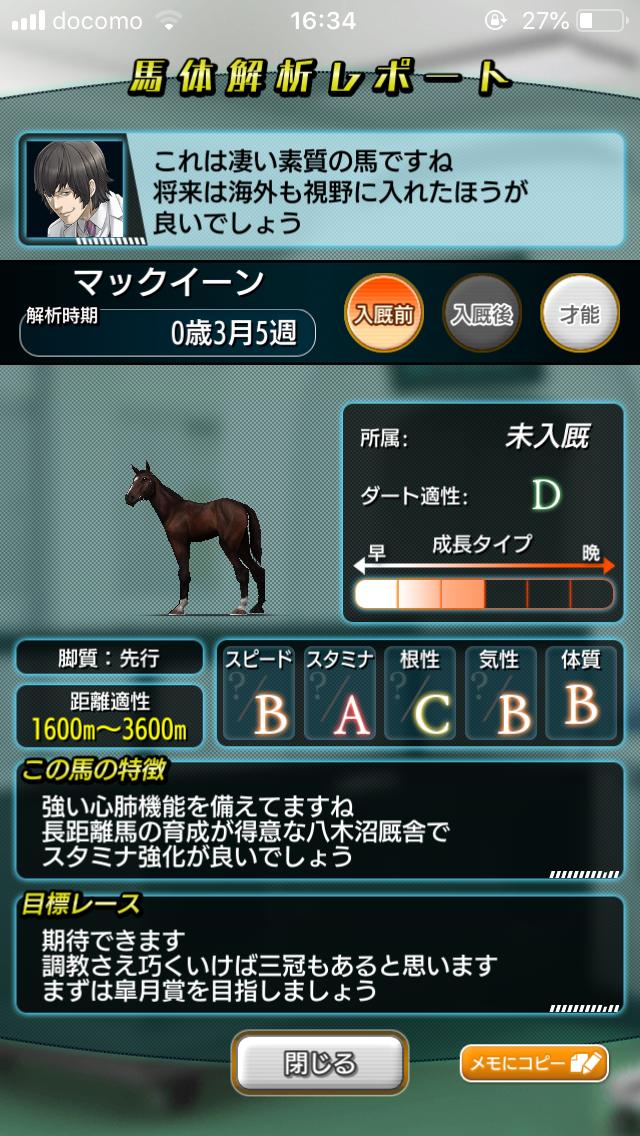 f:id:oichimaru1:20190821181556p:plain