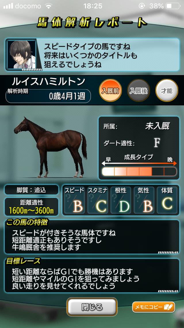 f:id:oichimaru1:20190821181638p:plain