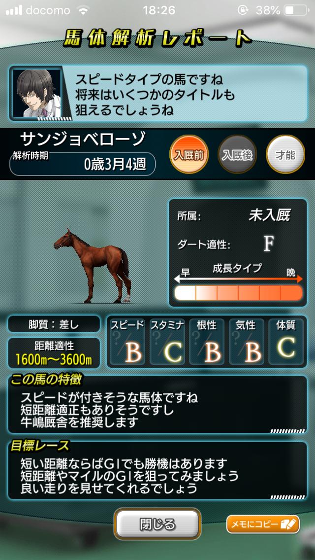 f:id:oichimaru1:20190821181709p:plain