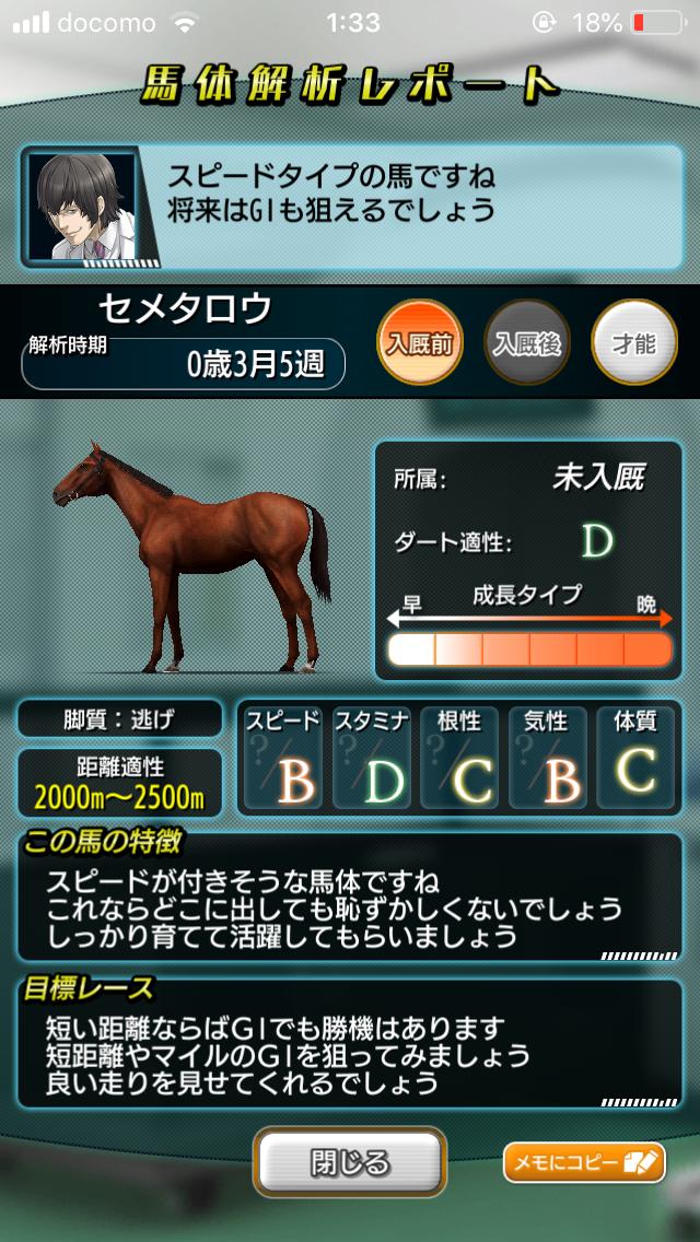 f:id:oichimaru1:20190821181831p:plain