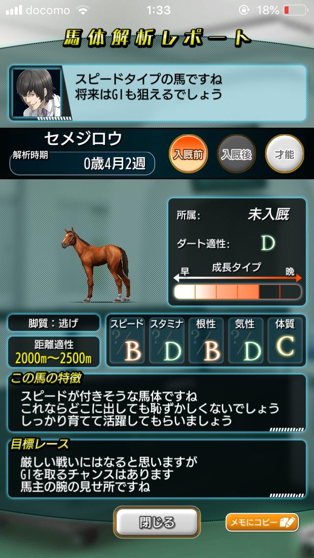 f:id:oichimaru1:20190821181855p:plain
