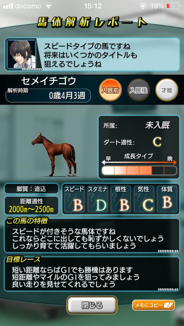f:id:oichimaru1:20190821181950p:plain