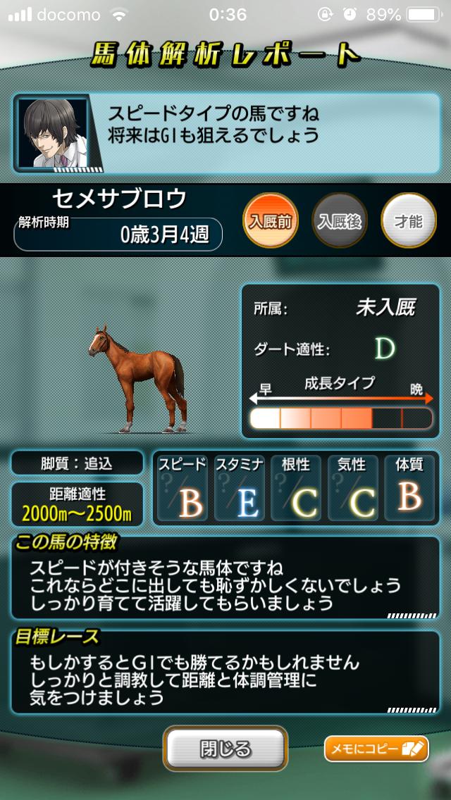 f:id:oichimaru1:20190821182018p:plain