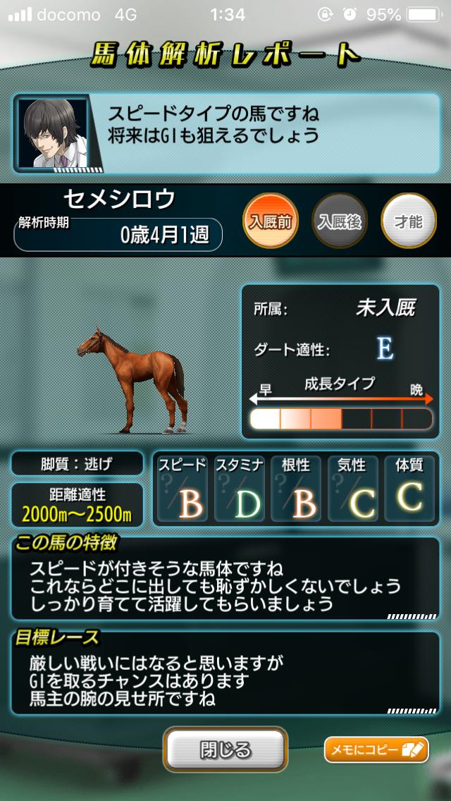 f:id:oichimaru1:20190821182048p:plain