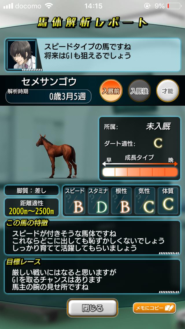 f:id:oichimaru1:20190821182228p:plain