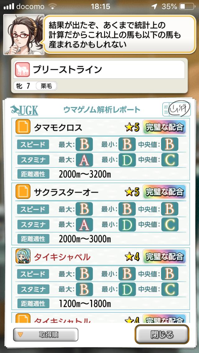f:id:oichimaru1:20190827185001p:plain