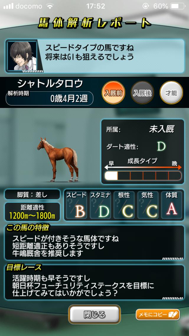 f:id:oichimaru1:20190827185155p:plain