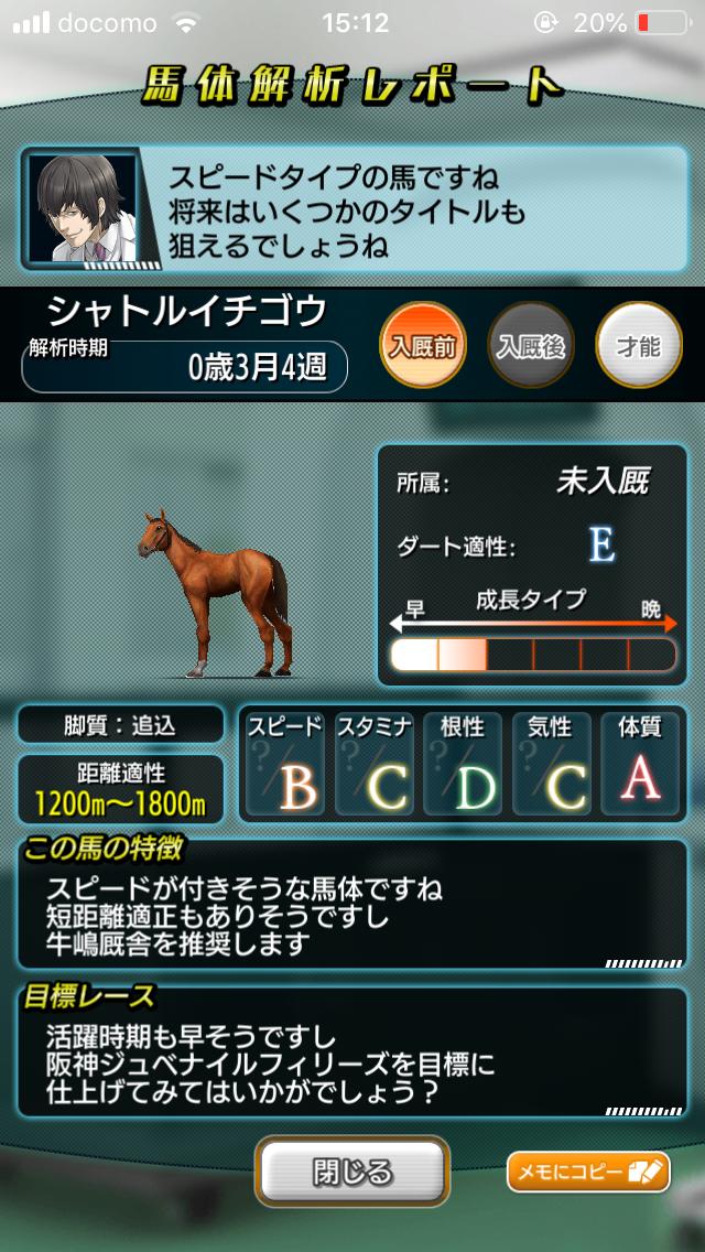f:id:oichimaru1:20190827185730p:plain