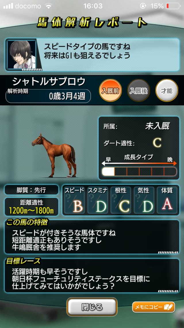 f:id:oichimaru1:20190827185931p:plain